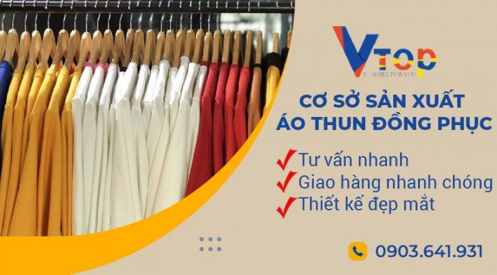cơ sở sản xuất áo thun đồng phục uy tín